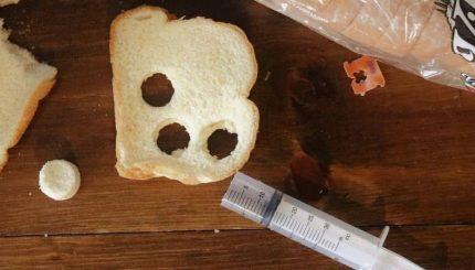 Carp-Fishing-With-Bread