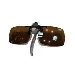 extra-carp-clip-on-polarizovan-36-6181-1